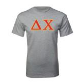 Sport Grey T Shirt-Greek Letters