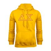 Gold Fleece Hood-Greek Letters