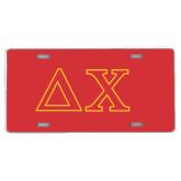 License Plate-Greek Letters