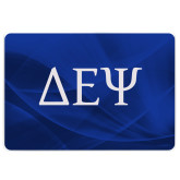 MacBook Air 13 Inch Skin-Greek Letters