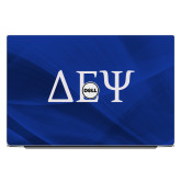 Dell XPS 13 Skin-Greek Letters