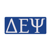 Small Magnet-Greek Letters, 6in Wide