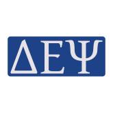 Medium Magnet-Greek Letters, 8in Wide