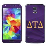 Galaxy S5 Skin-Greek Letters
