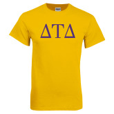 Gold T Shirt-Greek Letters