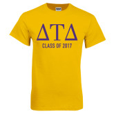 Gold T Shirt-Class Of, Personalized