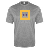 Performance Grey Heather Contender Tee-Badge