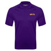 Purple Textured Saddle Shoulder Polo-Delts
