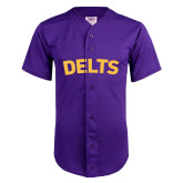 Replica Purple Adult Baseball Jersey-Arched Delts