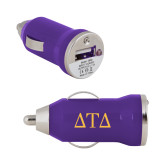 On the Go Purple Car Charger-Greek Letters