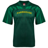 Replica Dark Green Adult Football Jersey-Generic