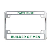 Metal Motorcycle License Plate Frame in Chrome-Farmhouse