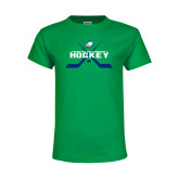 Youth Kelly Green T Shirt-Hockey Crossed Sticks w/ Puck