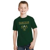 Youth Dark Green T Shirt-Basketball Stacked Design