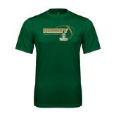 Performance Dark Green Tee-Rugby Ball Design