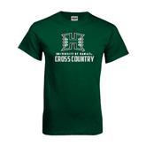 Dark Green T Shirt-Cross Country
