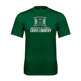 Performance Dark Green Tee-Cross Country