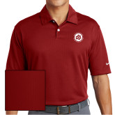 Nike Dri Fit Red Pebble Texture Sport Shirt-Primary Mark