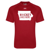 Under Armour Cardinal Tech Tee-Hockey Lives Here State