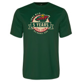 Performance Dark Green Tee-5 Years
