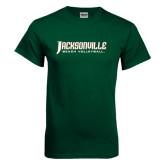 Dark Green T Shirt-Beach Volleyball