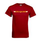 Cardinal T Shirt-KAO Star Design