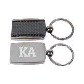 Corbetta Key Holder-KA