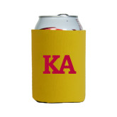 Collapsible Gold Can Holder-KA