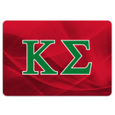 MacBook Pro 13 Inch Skin-Kappa Sigma - Greek Letters - 2 Color