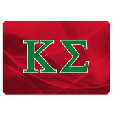 MacBook Air 13 Inch Skin-Kappa Sigma - Greek Letters - 2 Color