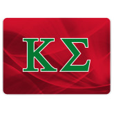 MacBook Pro 15 Inch Skin-Kappa Sigma - Greek Letters - 2 Color