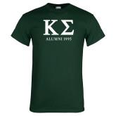Dark Green T Shirt-Alumni - Personalized Year