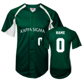 Replica Dark Green Adult Baseball Jersey-Personalized