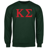 Dark Green Fleece Crew-Kappa Sigma - Greek Letters