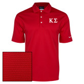 Nike Dri Fit Red Pebble Texture Sport Shirt-Kappa Sigma - Greek Letters