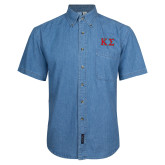 Denim Shirt Short Sleeve-Kappa Sigma - Greek Letters - 2 Color