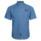 Denim Shirt Short Sleeve-Kappa Sigma - Greek Letters - 2 Color