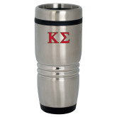 Rolling Ridges Silver Stainless Tumbler 16oz-Kappa Sigma - Greek Letters - 2 Color