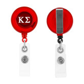Red Retractable Badge Holder-Kappa Sigma - Greek Letters