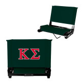 Stadium Chair Dark Green-Kappa Sigma - Greek Letters - 2 Color