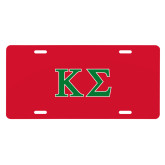 License Plate-Kappa Sigma - Greek Letters - 2 Color