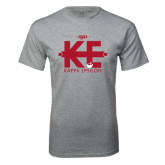 Grey T Shirt-Primary Mark w/out Text