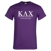Purple T Shirt-Greek Chapter Name