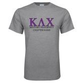 Grey T Shirt-Greek Chapter Name