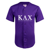 Replica Purple Adult Baseball Jersey-Generic