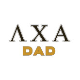Dad Decal-Greek Letters, 8 inches wide
