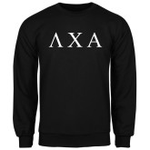 Black Fleece Crew-Greek Letters