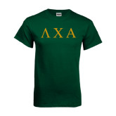 Dark Green T Shirt-Greek Letters