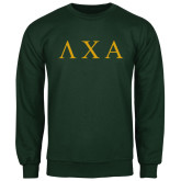 Dark Green Fleece Crew-Greek Letters