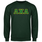 Dark Green Fleece Crew-Greek Letters Bold